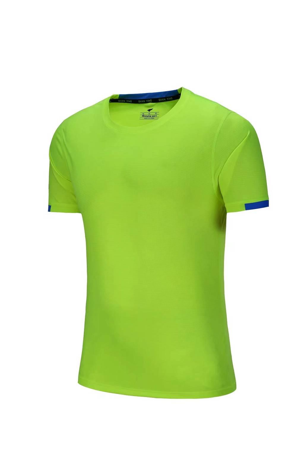 新款短袖T恤  纯色T恤半袖基础款 果绿色3D图