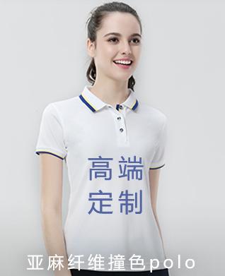 定制广告衫的印花工艺有哪些?都有什么特点呢?